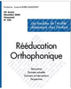 Reeducation orthophonique 220.JPG